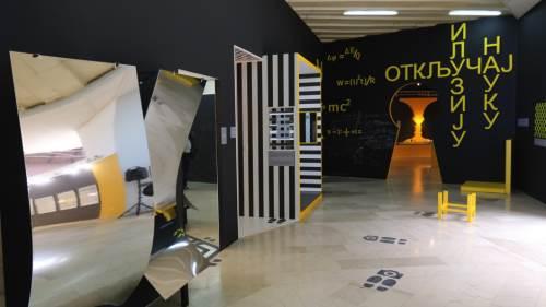 muzej, iluzija, nauka, muzej rs