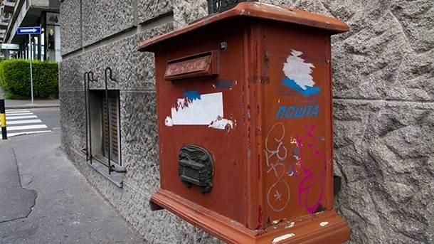 sanduče, pošta