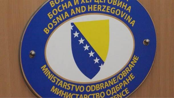 vojska, ministarstvo odbrane