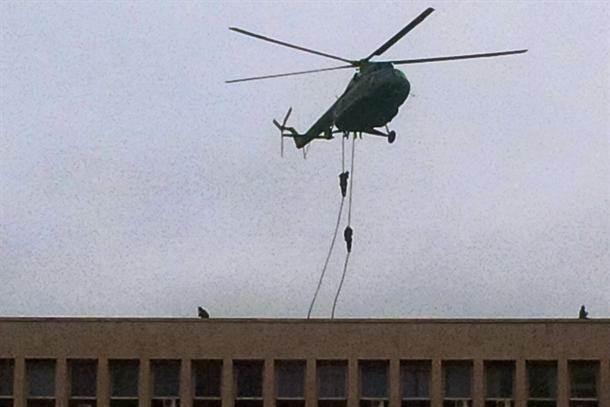 taoci mup terorizam štit akcija helikopter policija napad
