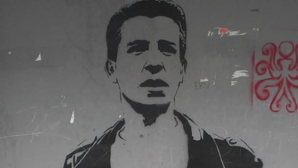 Milan Mladenović, grafit