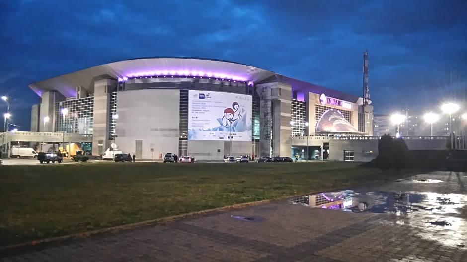 arena kombank arena evropsko prvenstvo vaterpolo.JPG