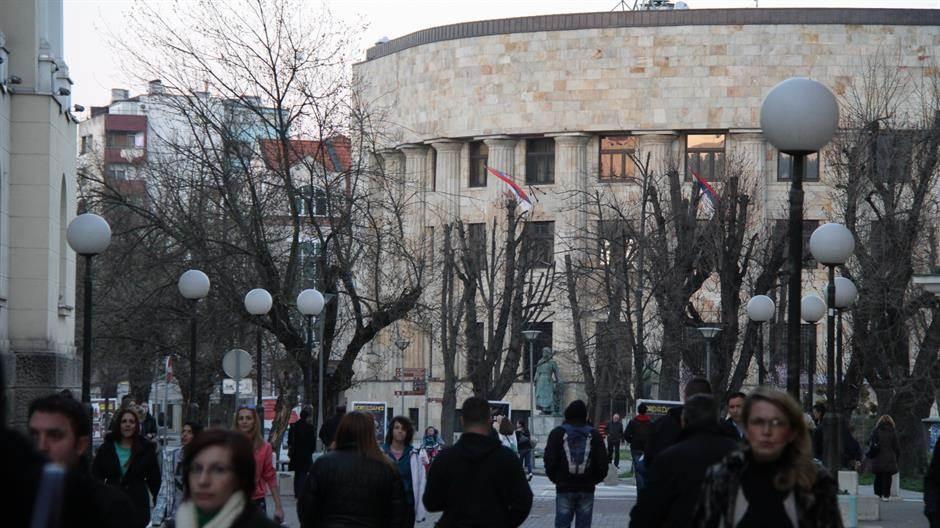 Banjaluka, Palata predsjednika