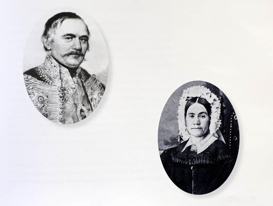 Knez Miloš i Petrija