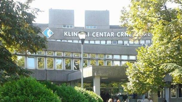 klinički centar, podgorica