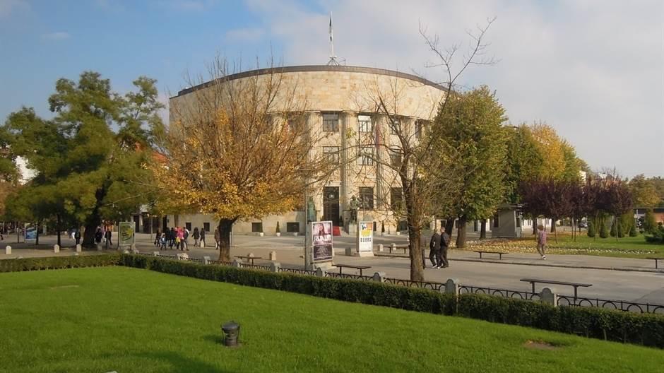 palata predsjednika rs