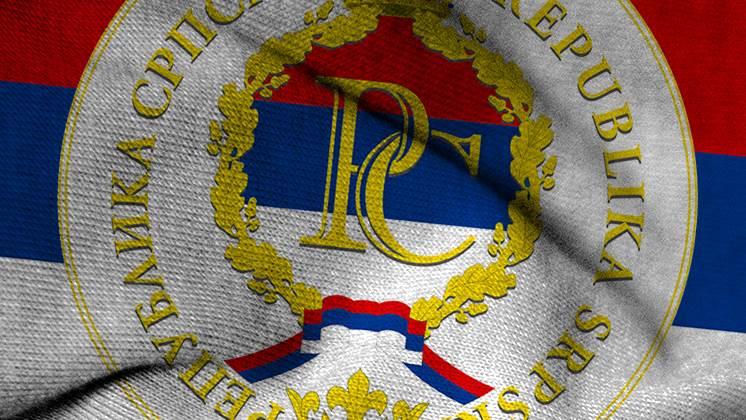 Zastava Republike Srpske, Zastava RS, Grb RS