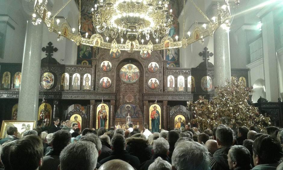Liturgija, Dan Republike