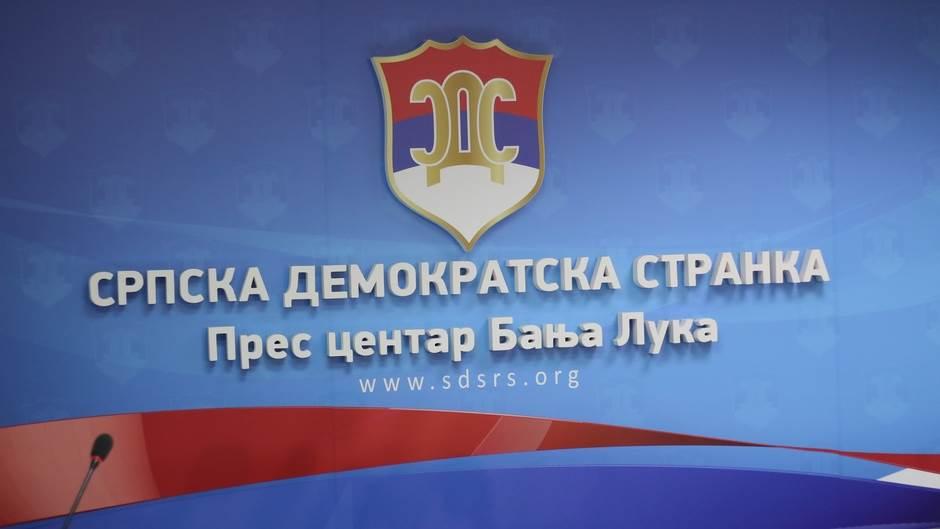 SDS, logo, Pres centar