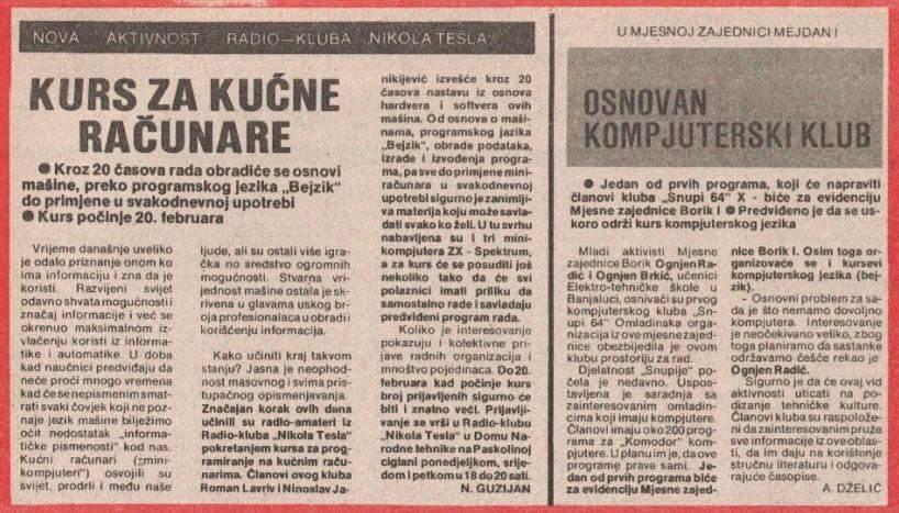 Paskulina ciglana, Glas Srpske