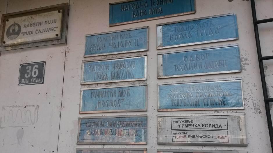 Paskulina ciglana Banjaluka