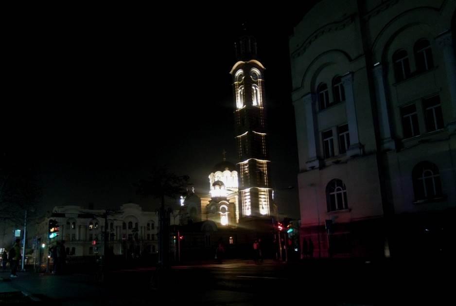 Sat za planetu, Banjaluka