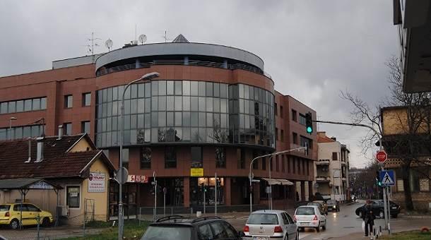UIO BiH, Uprava za indirektno oporezivanje