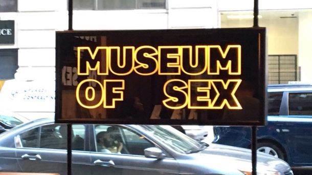muzej, muzej seksa, seks