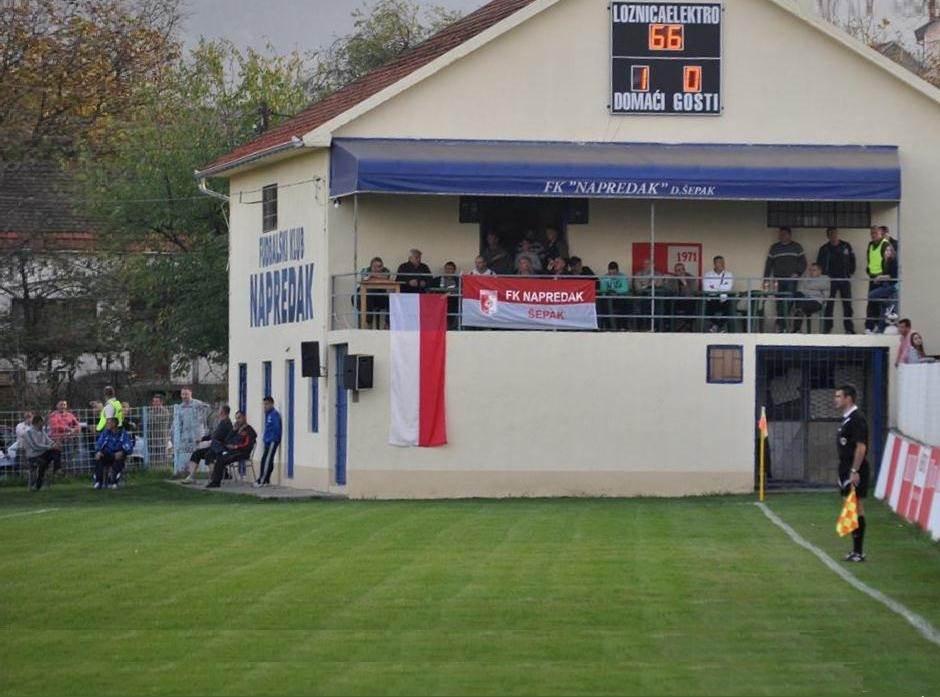 FK Napredak Donji Šepak