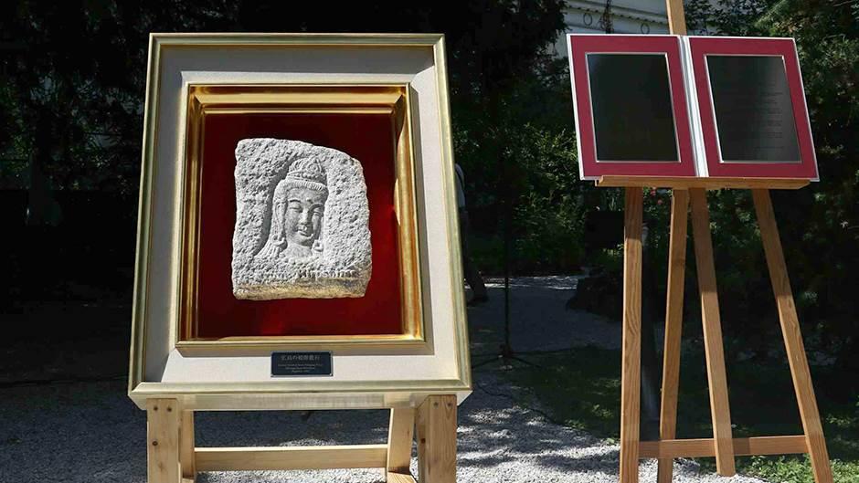 Sarajevo od Hirošime dobilo Kamen mira