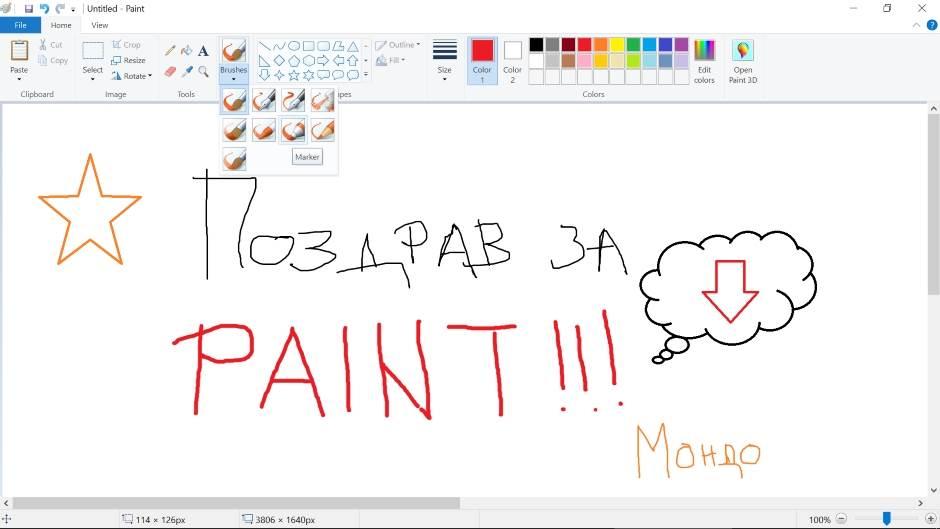 Windows posle 32 godine više neće imati Paint!
