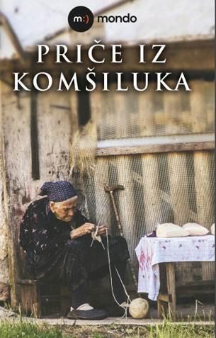 priče iz komšiluka, knjiga