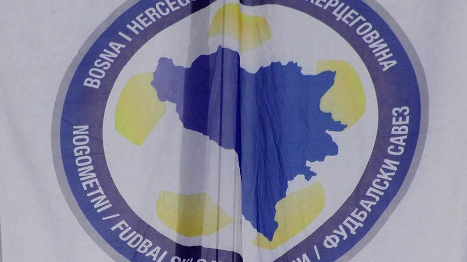 Fudbalski savez BiH, FS BiH, FSBiH