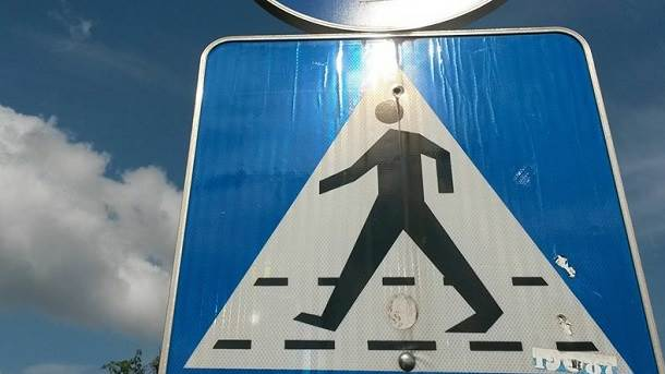 Pješaci, Banjaluka, raskrsnica, pješački prelaz