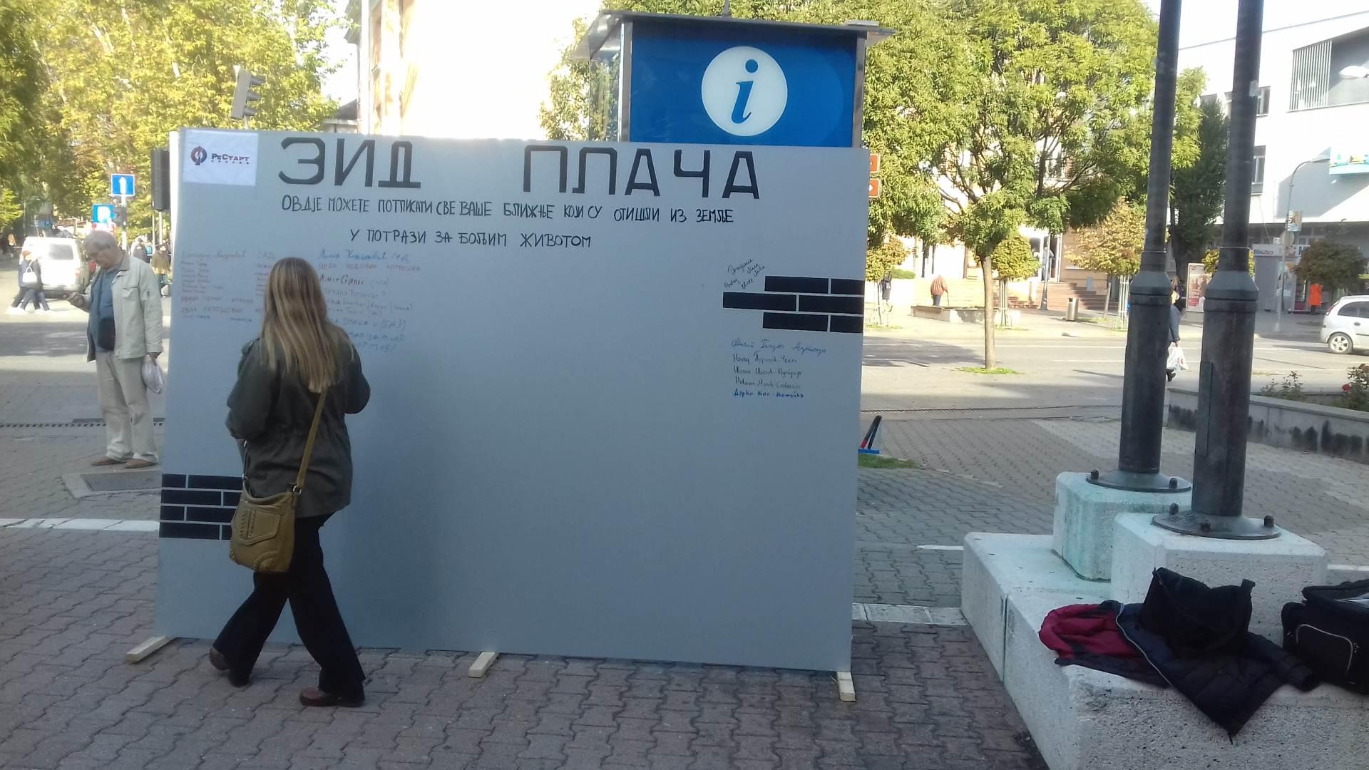 """U centru Banjaluke postavljen """"Zid plača"""""""