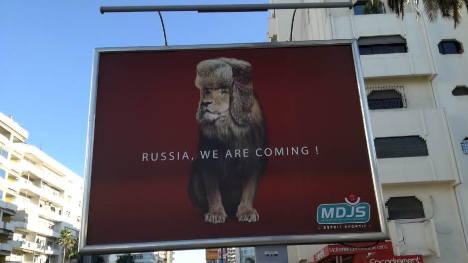Maroko, Mundijal, fudbal, Mundijal u Rusiji, svetsko prvenstvo