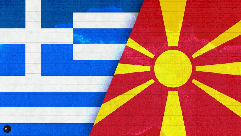 grčka i makedonija makedonci grci mkd makedonija grčka skoplje atina ime makedonija