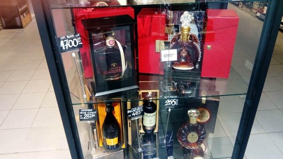 Banjaluka: Ko kupuje ovo? (FOTO)