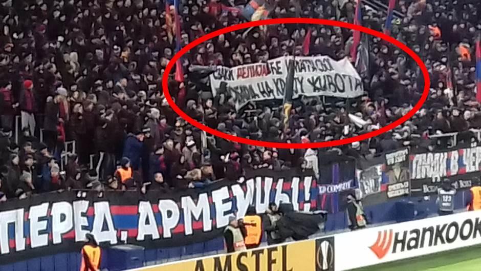 cska navijači moskva grobari delije transparent