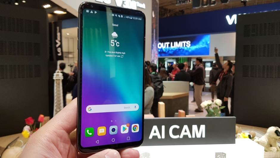 LG opametio V30: Nova kamera, više memorije i AI