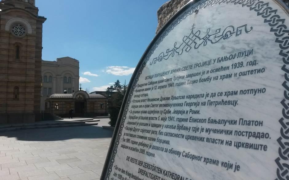 Ovo niste znali o hramu u centru Banjaluke