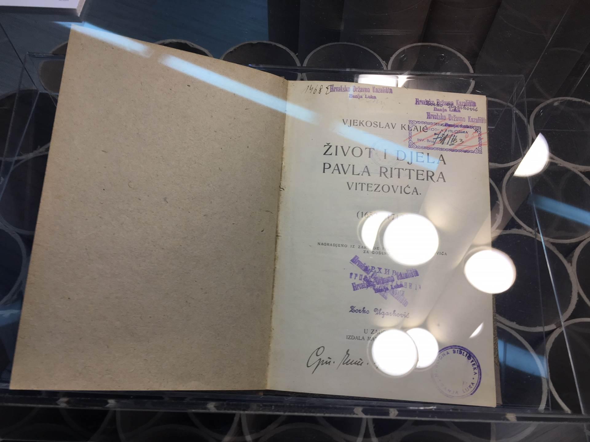 NUBRS: Od čitaonice do virtuelne biblioteke (FOTO)