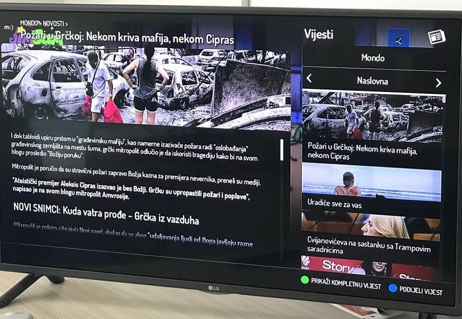 Mondo IPTV