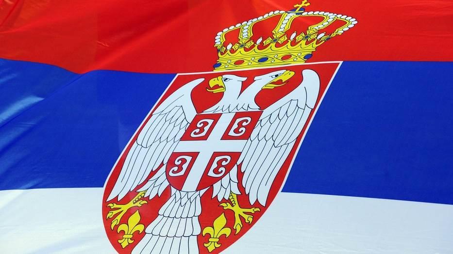 srbija zastava trobojka