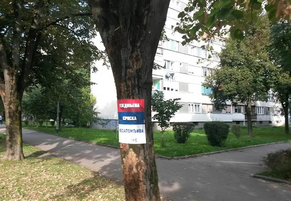 Izbori 2018, plakati, Ujedinjena Srpska