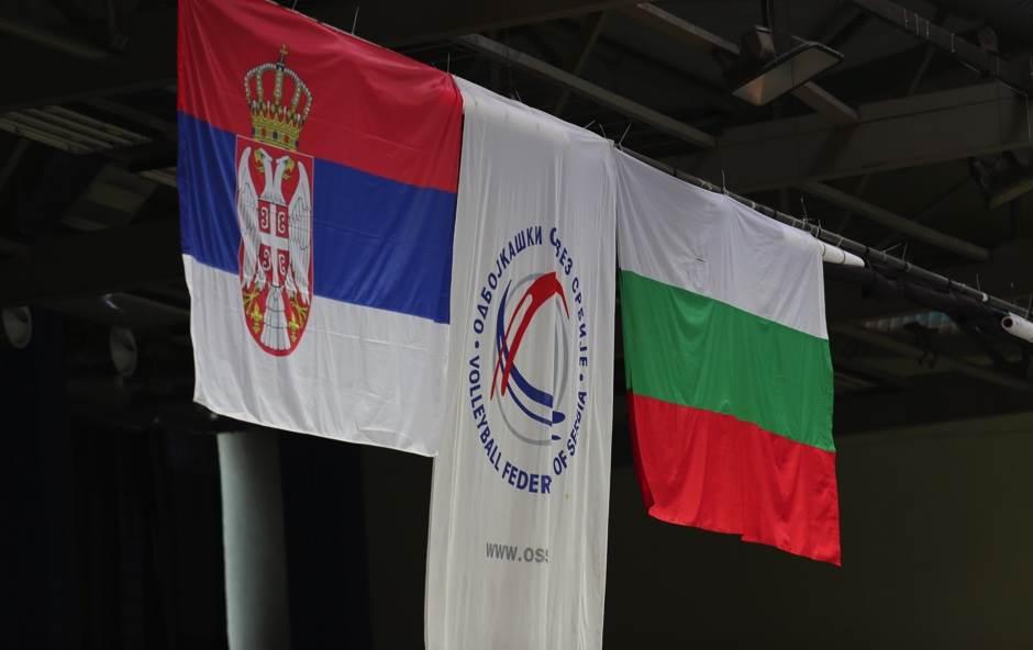 "Srbija iz ""Borika"" u Japan: Arigato, Banjaluka!"