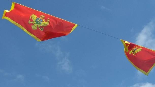 Crna Gora, zastava Crne Gore, crnogorska zastava