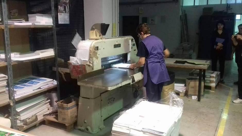 štamparija