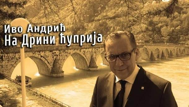 Tihomir Stanić