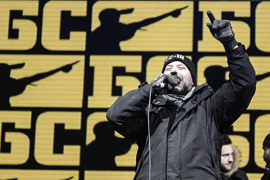 beogradski sindikat, koncert, nova godina, repriza, novi beograd,