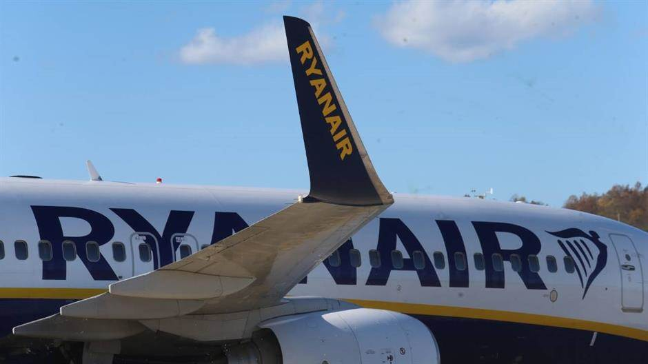 avion, Rajaner, aerodrom