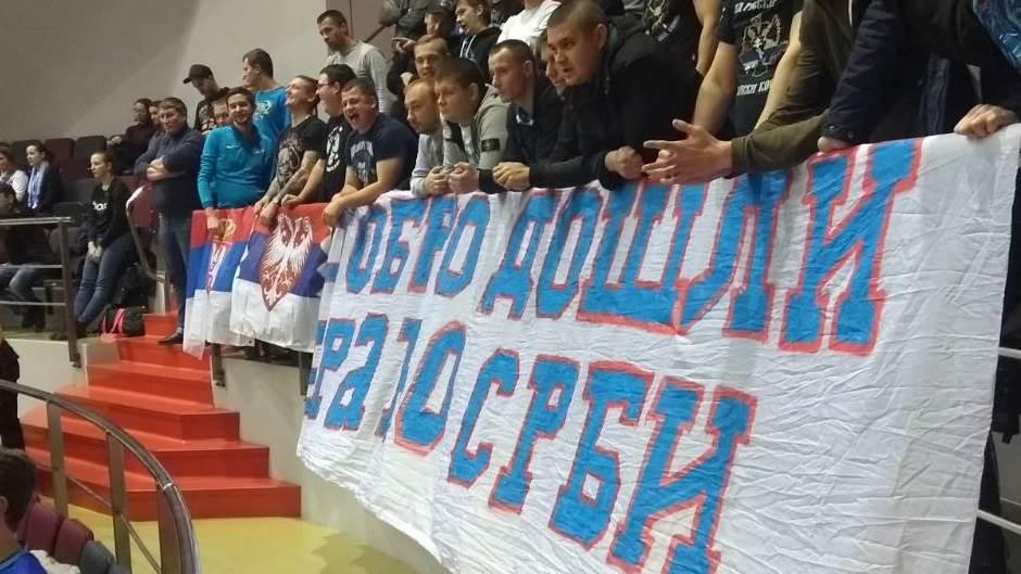 Zenit, navijači Zenitza, Srbi i Rusi, Rusija, Srbija