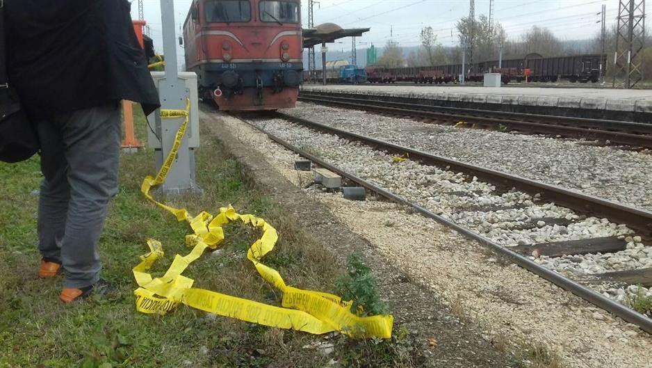 pruga, željeznička stanica