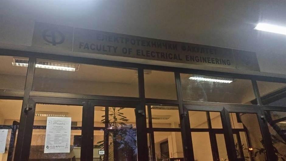 ETF, elektrotehnički fakultet