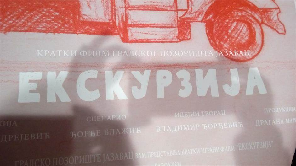 Ekskurzija, film, Jazavac