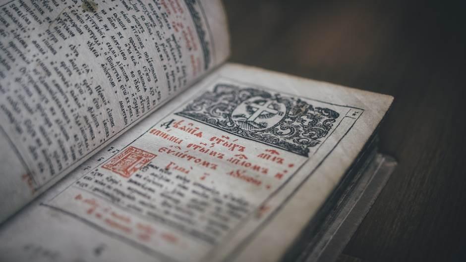 stara knjiga, knjiga, Кnjiga djêlā svetih apostola