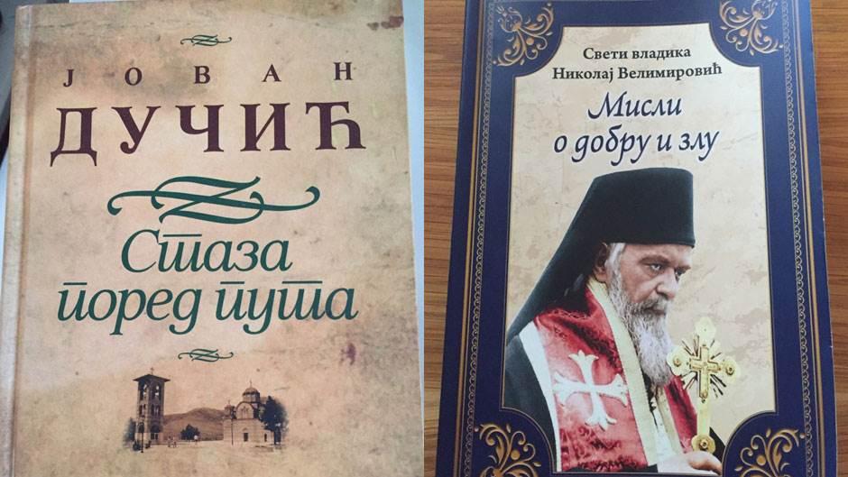 """Biblioteka kod """"Manjače"""" u Antaliji (FOTO)"""
