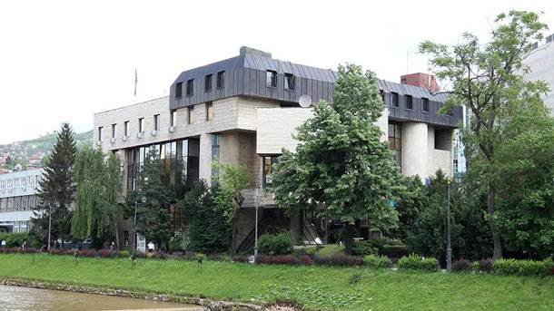 Sarajevo, Parlament FBiH, Gradska uprava