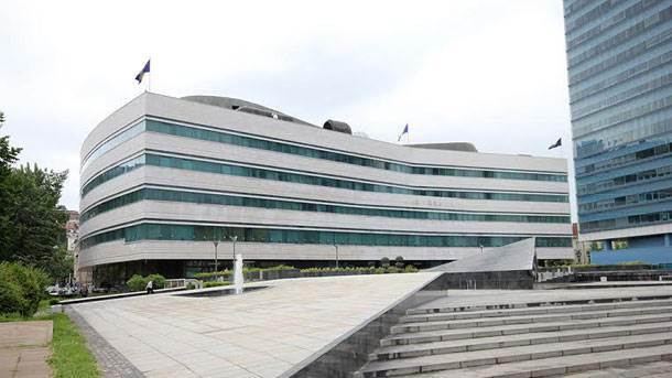 sarajevo, parlament