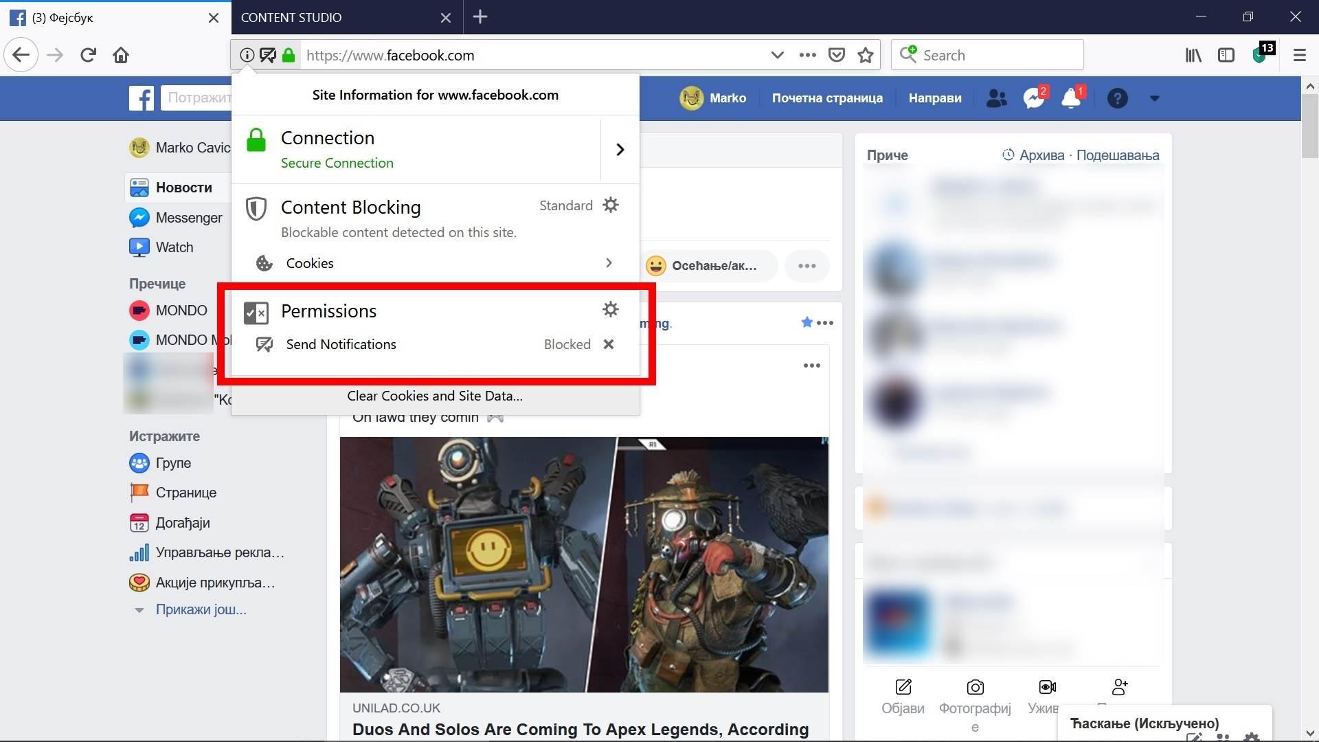 Kako da sprečite sajtove da vam šalju notifikacije (PC)